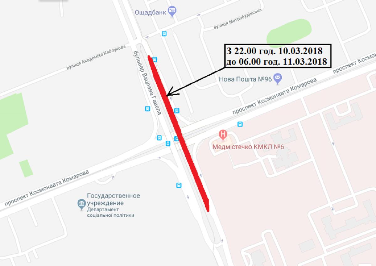 В Киеве перекроют движение по путепроводу в направлении с улицы Академика Стражеско на улицу Академика Каблукова