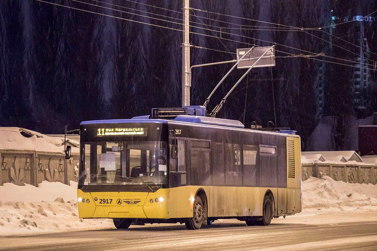 Из-за аварии временно остановилось движение троллейбуса №11