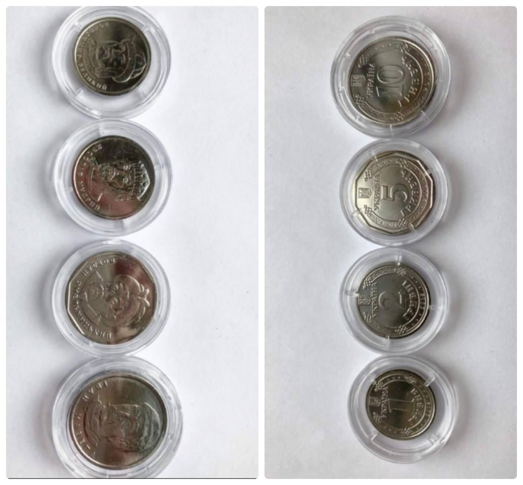 В Нацбанке презентовал новые оборотные монеты