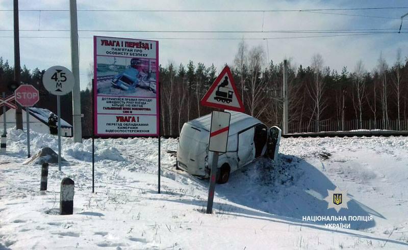 ДТП произошло в Полтавской области