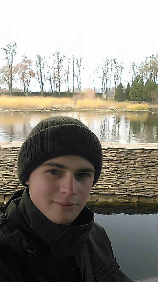 В Киеве разыскивают 22-летнего Кирильчука Владимира