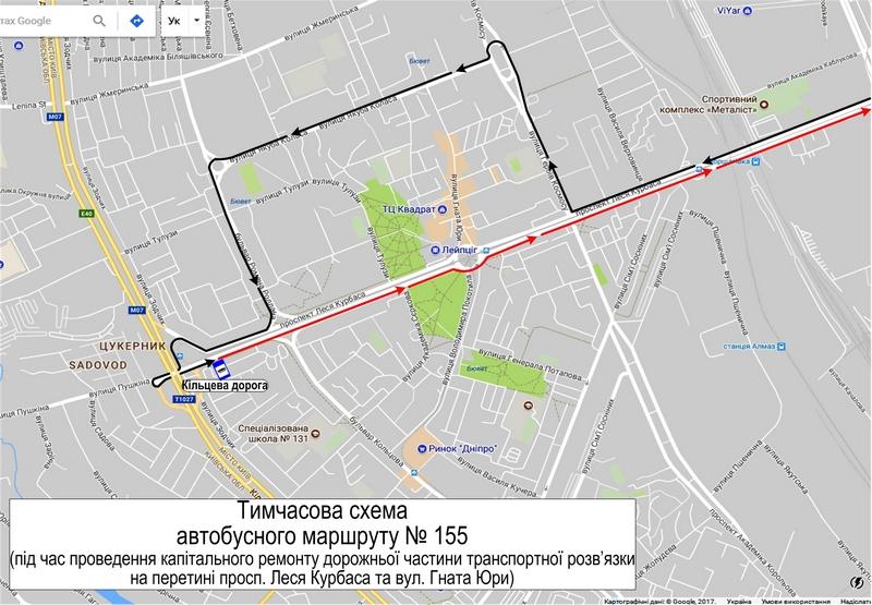 Новый маршрут автобуса 90