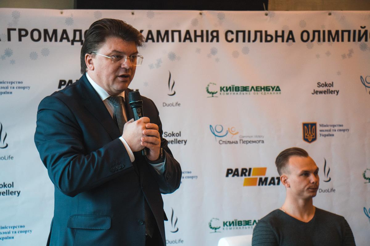 Олимпийскому чемпиону Абраменко вручили премию 500 тысяч грн