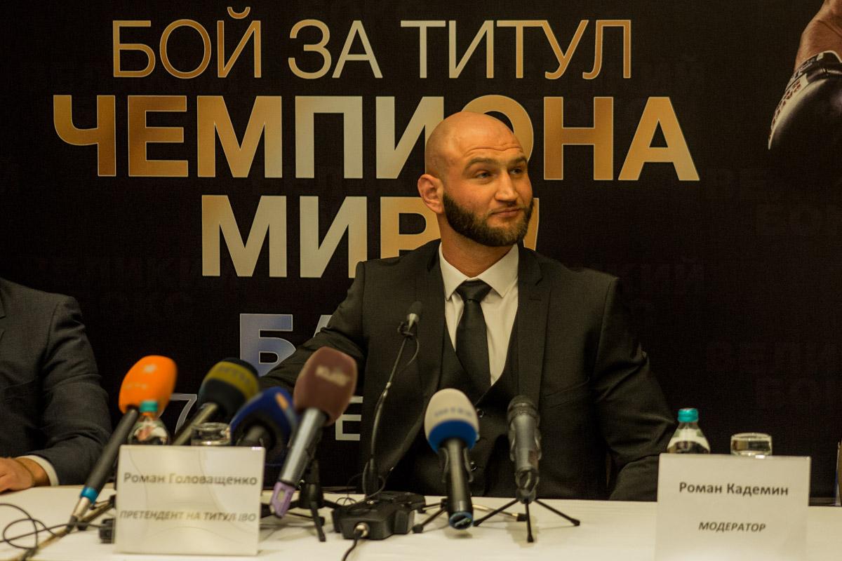 Роман Головащенко проведет бой за звание Чемпиона мира по версии IBO