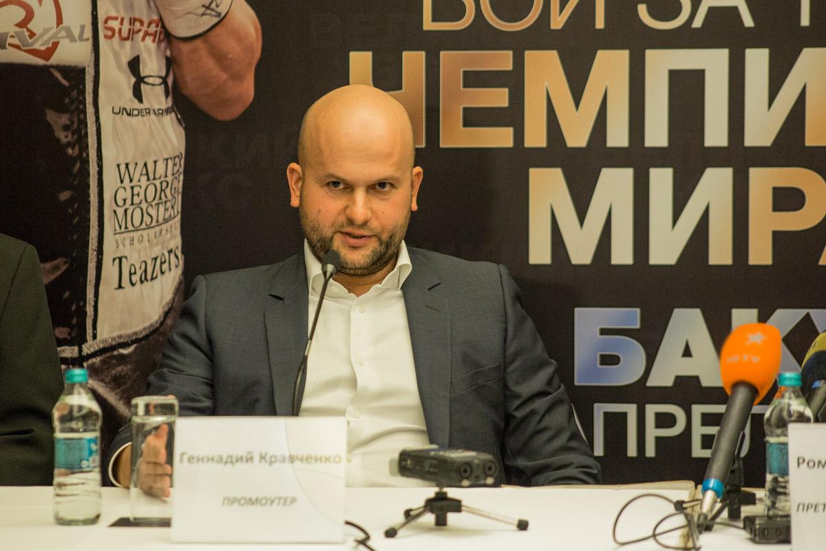 Промоутер Геннадий Кравченко рассказал, почему бой состоится в Баку