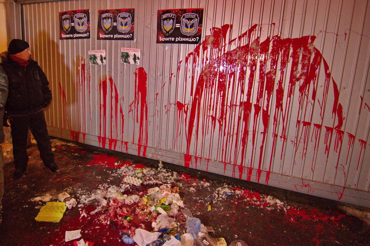 Активисты пикетировали бывшую базу беркутовцев