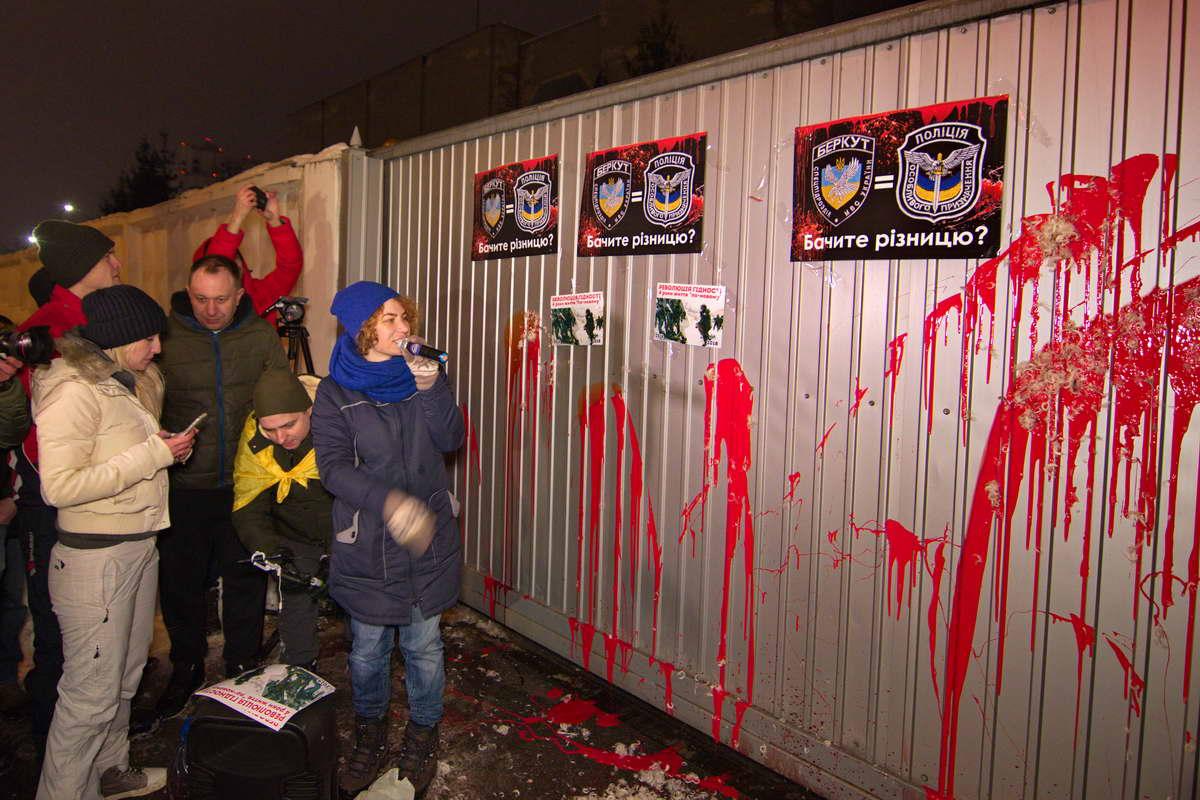 На проспекте Лобановского собрались участники Автомайдана
