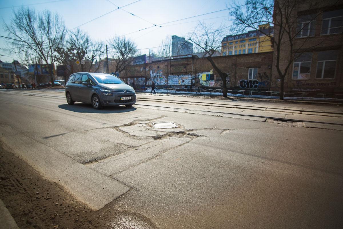 На ремонт было выделено около 1,5 миллиона гривен