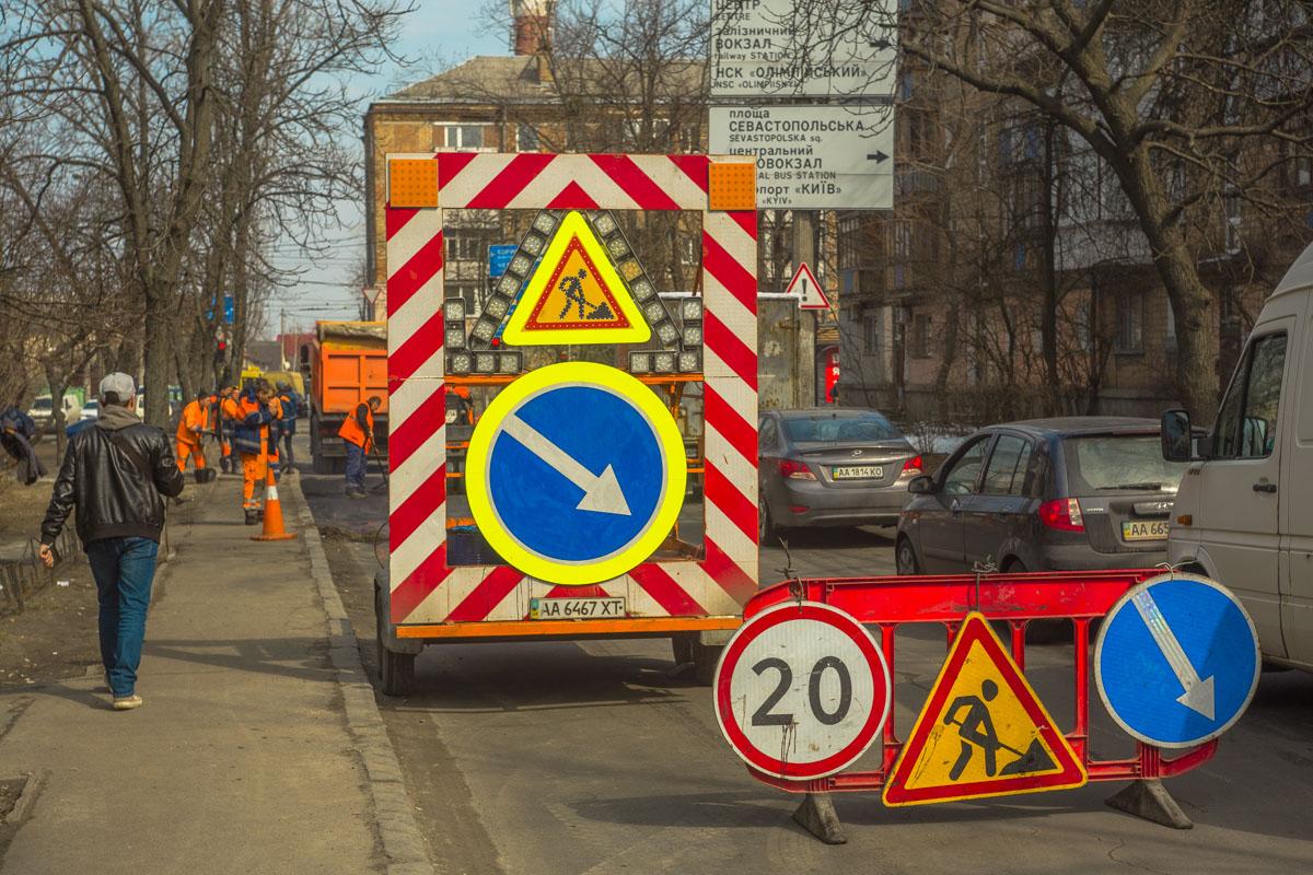 Движение по улице затруднено
