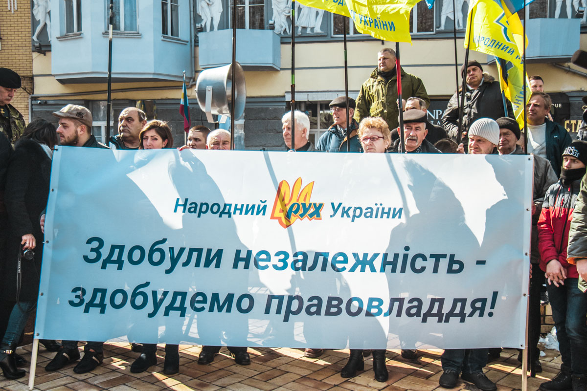 """Черновол был основателем партии """"Народный Рух Украины"""""""