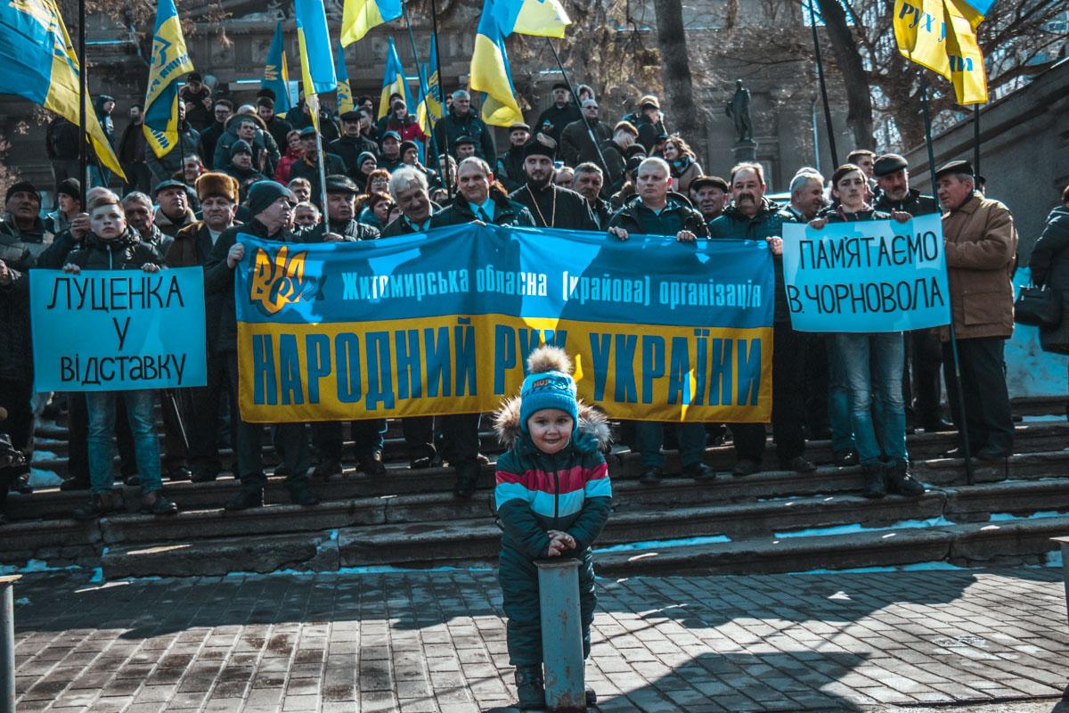 """Представители партии """"Народный Рух Украины"""" приехали из разных городов Украины"""