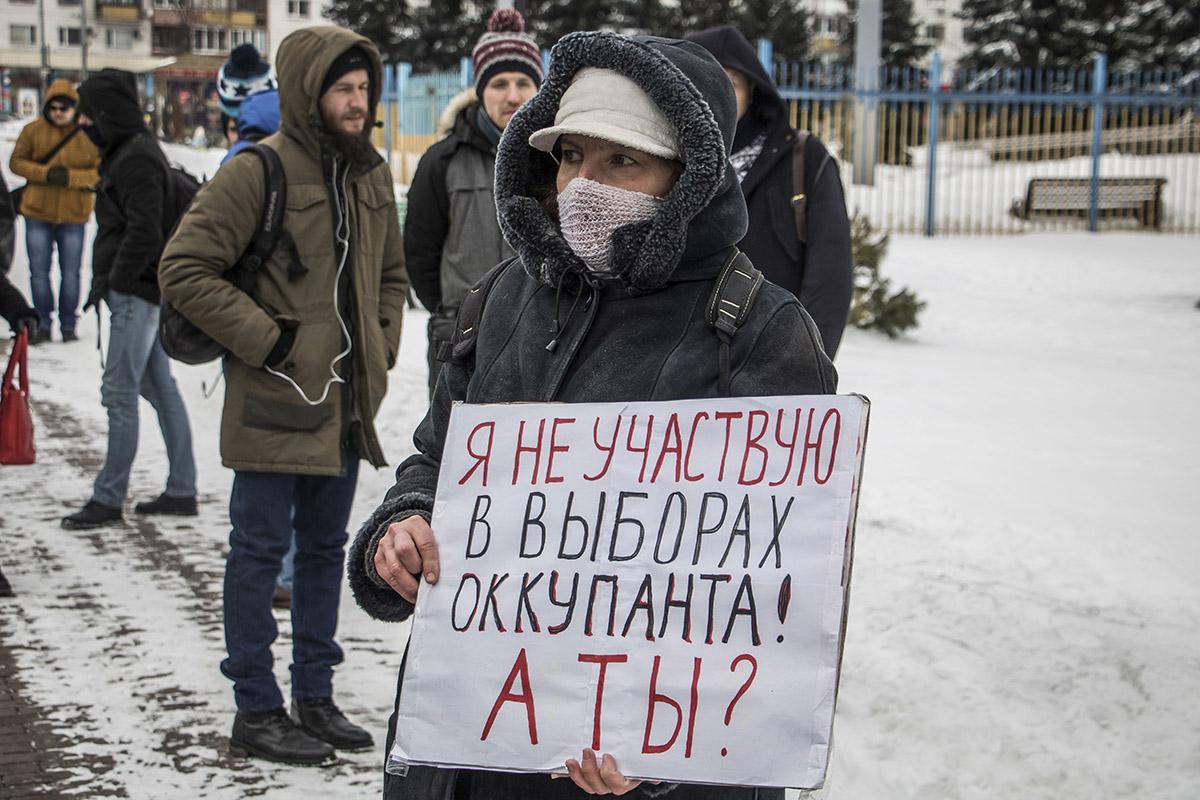 Митингующие обратились к гражданам России