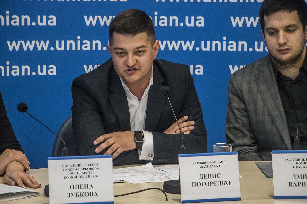 Руководитель компанииGrand Event Денис Погорелко