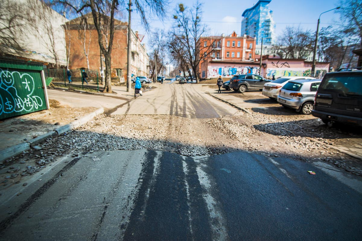 На ремонт потратили почти 1,3 миллиона гривен
