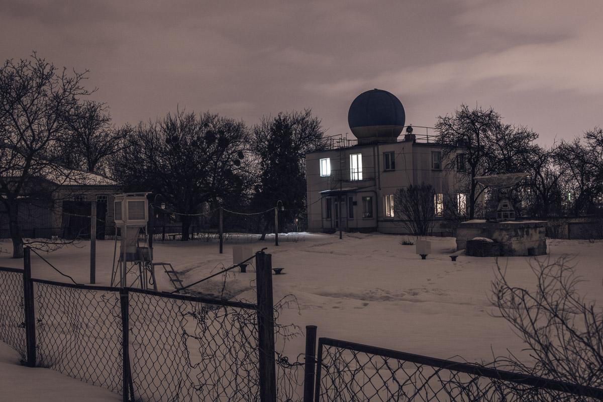 В обсерватории у подножия кипит работа