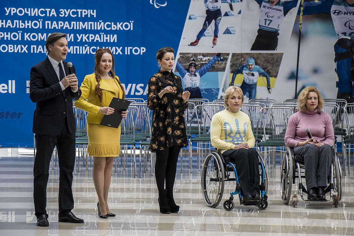 """Встречали паралимпийцев в аэропорту """"Борисполь"""""""