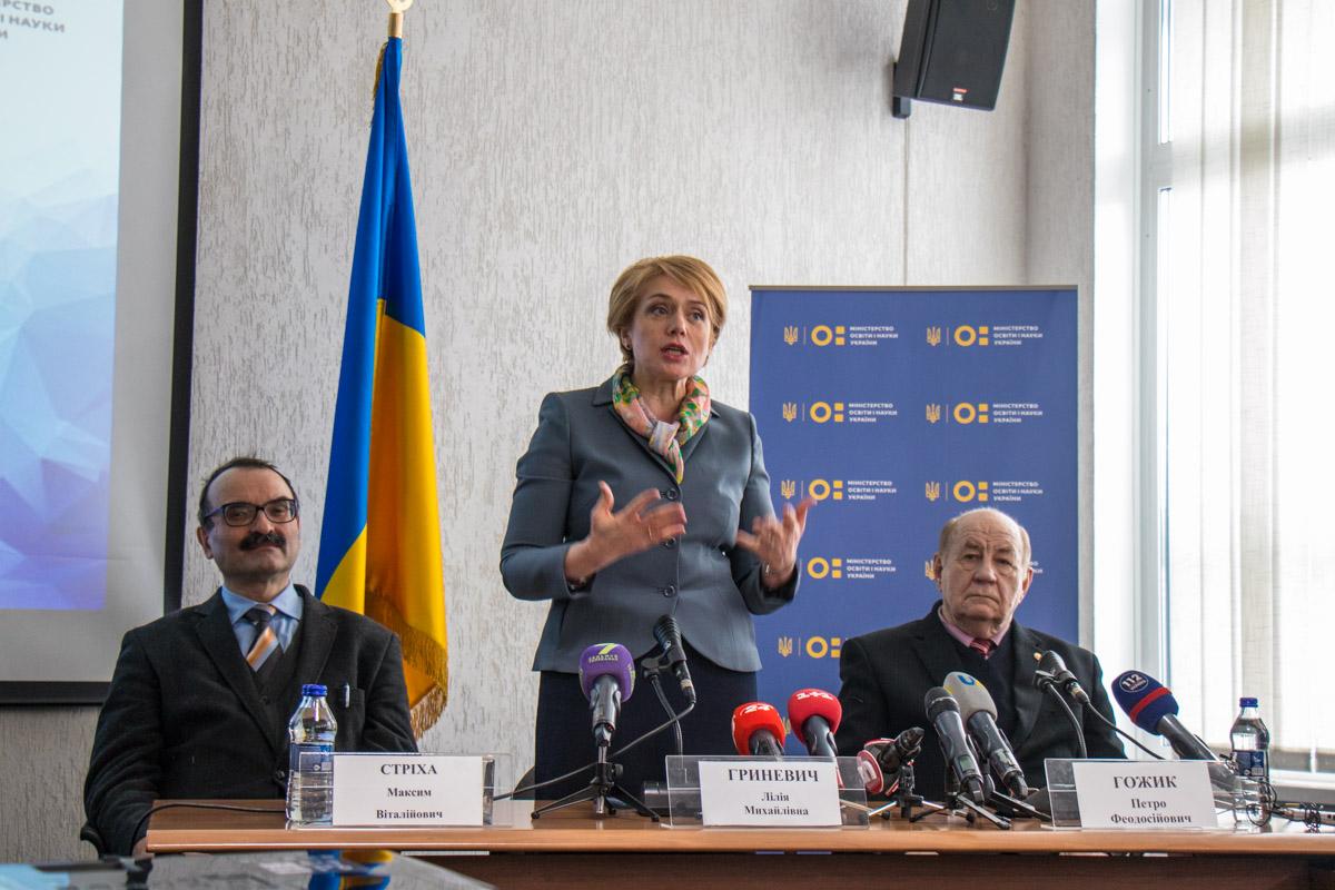 Лилия Гриневич лично поблагодарила всех участников за вклад в будущее Украины