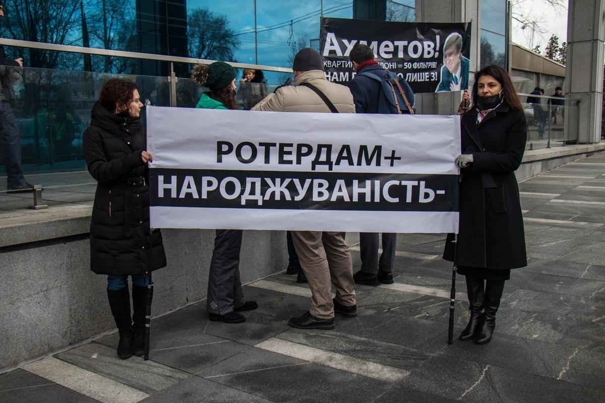 Участники акции хотят обратить внимание к загрязнению окружающей среды Приднепровской ТЭС