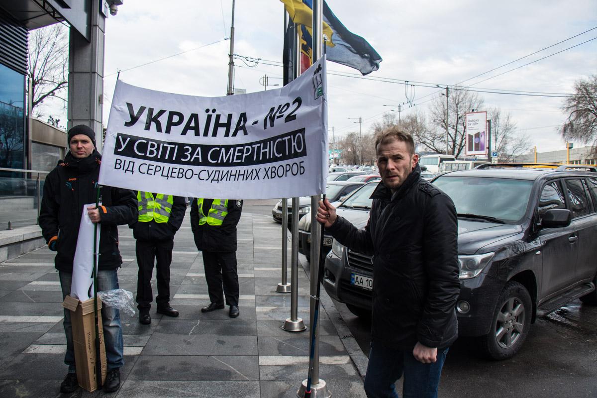 В Киев экоактивисты приехали из Днепра