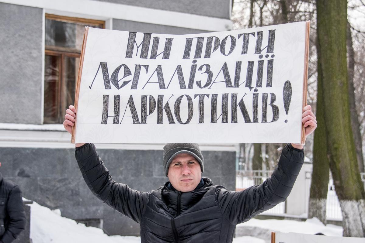 В Киеве прошел митинг против легализации наркотиков