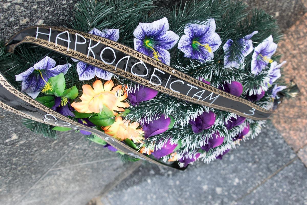 Ко входу Минздрава принесли похоронные венки