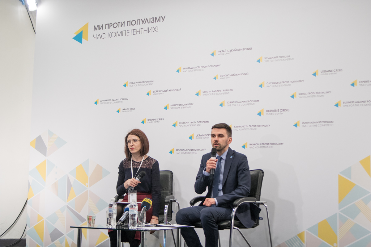 Павел Ковтонюк, заместитель министра здравоохранения Украины