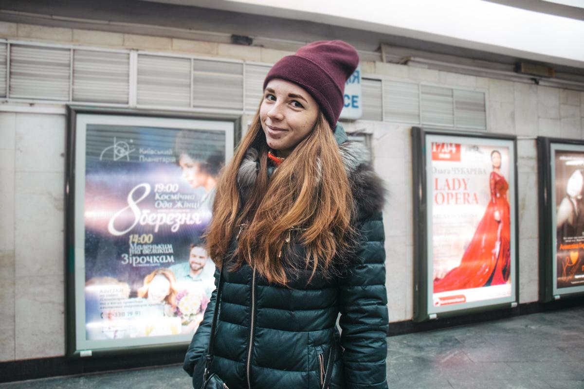 Стихи в метро - почему бы и нет?