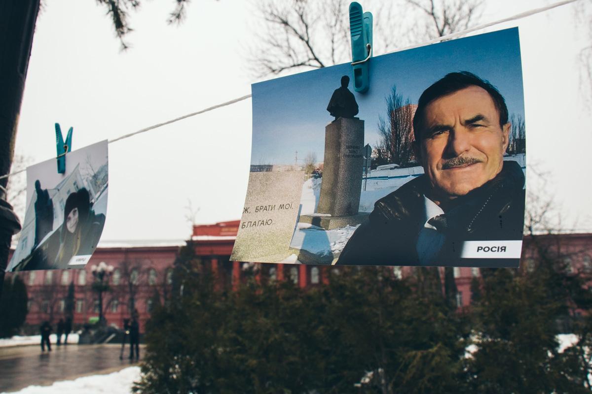 Украинцы из разных стран прислали свои фото