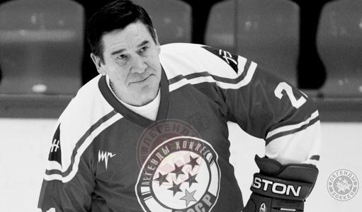 Скончался чемпион мира по хоккею Юрий Шаталов