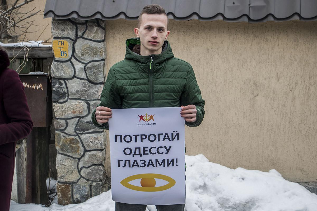 Цель акции - привлечь в Одессу иностранных туристов