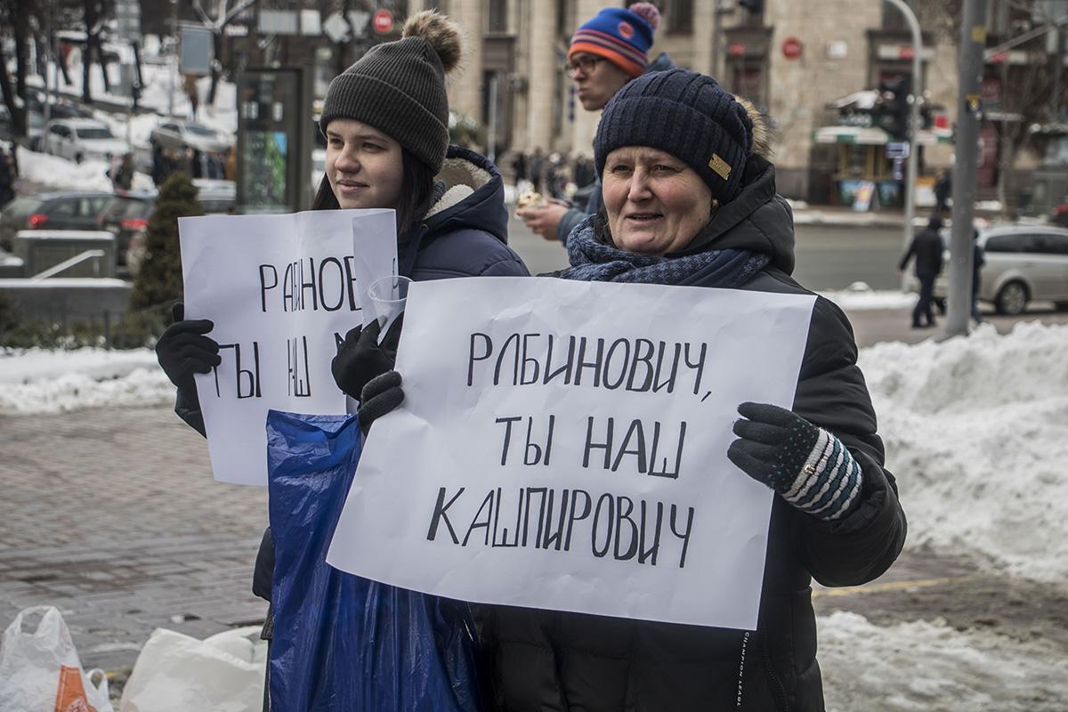 Поклонники партии Рабиновича называют нардепа Кашпировичем