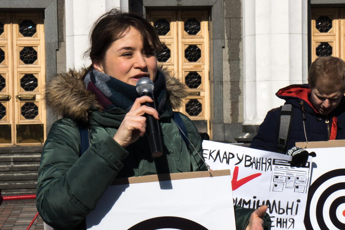 Организаторы сообщили, что за отмену э-декларирование активистов 16 марта выступила Венецианская комиссия Рады Европы