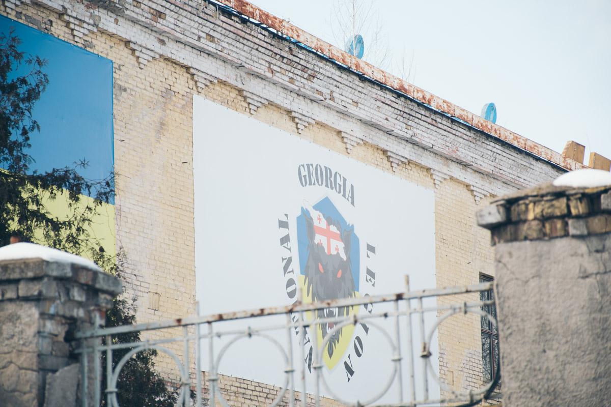 """Также на территории завода находится офис """"Грузинского легиона"""""""
