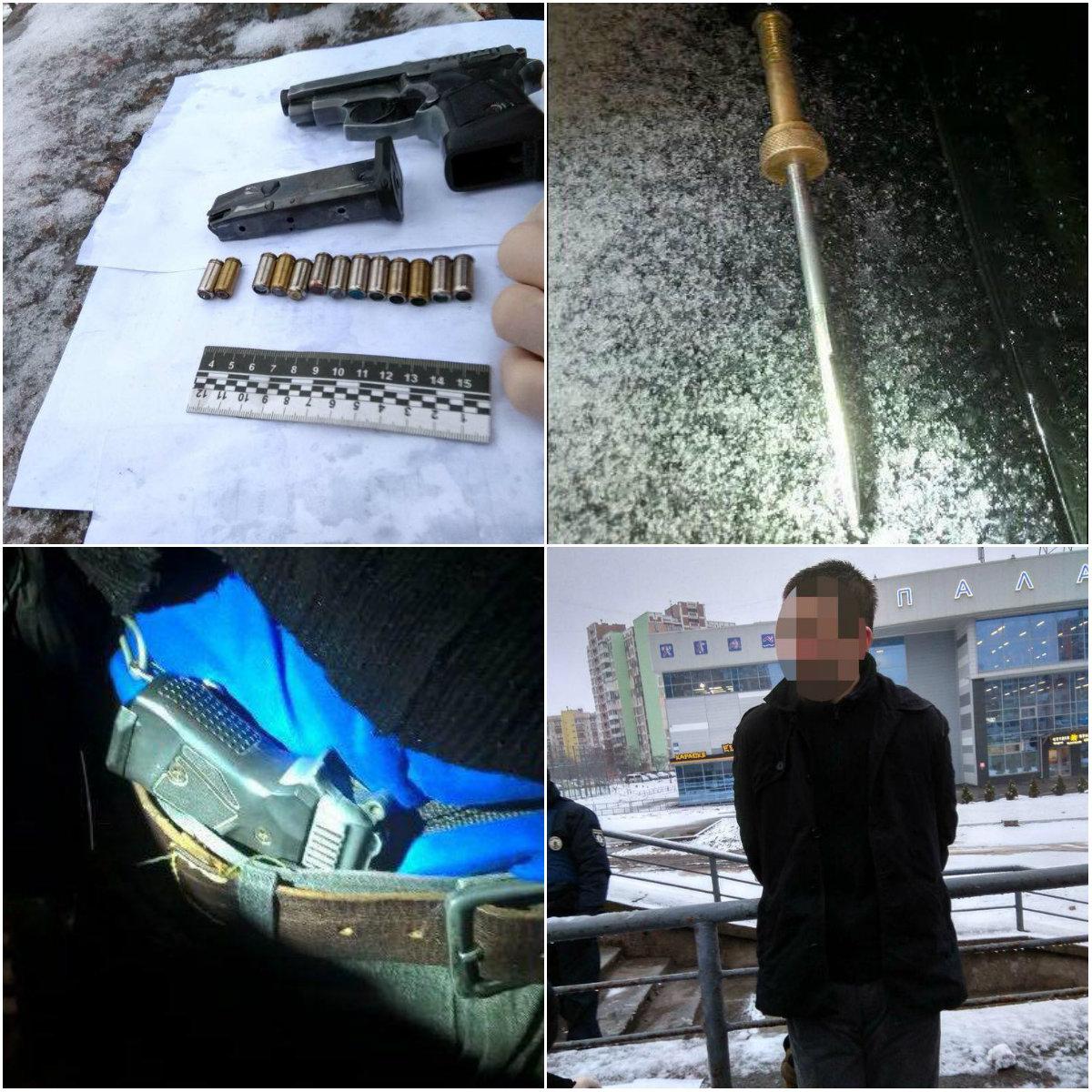 """30-летнего злоумышленника задержали, у него обнаружили предмет, похожий на переделанный боевой пистолет, и """"заточку"""""""