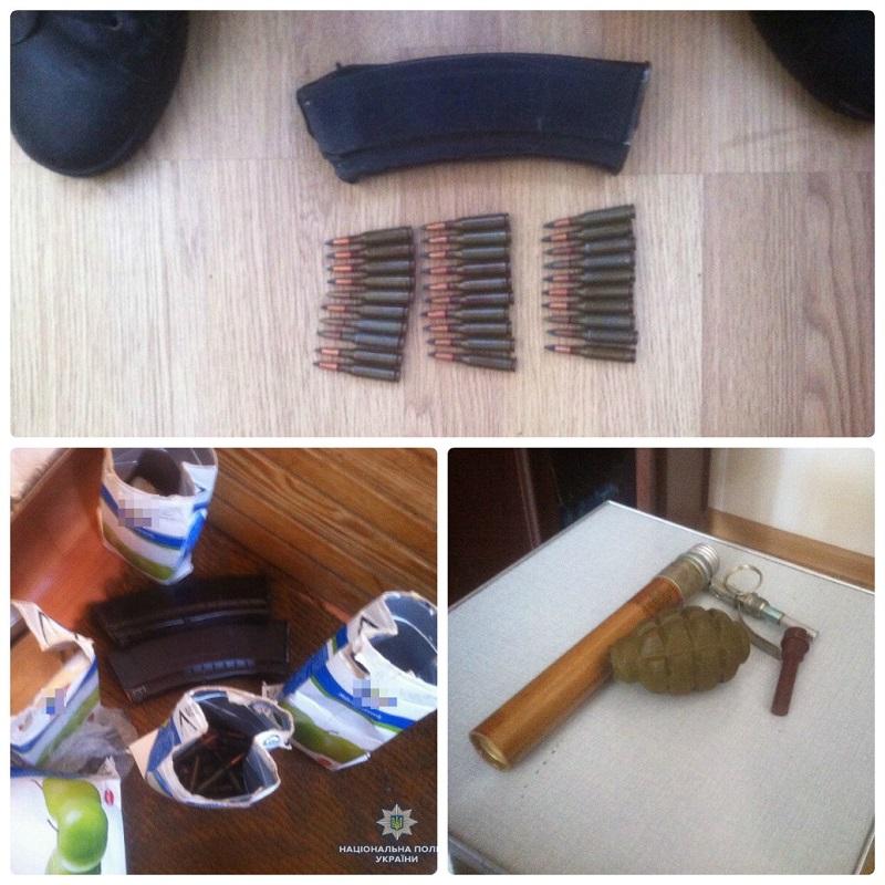 В квартире по улице Приречной нашли боеприпасы