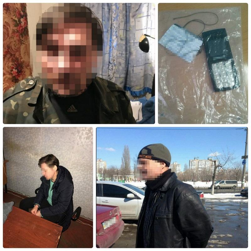 ВОдесской области навзятке погорели инспекторы таможни иГоспогранслужбы