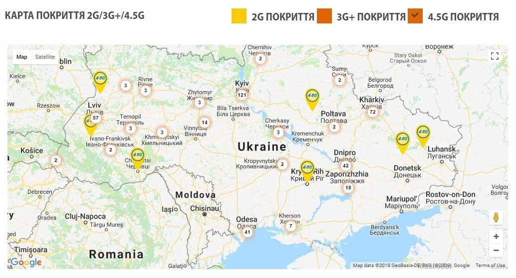 4G покрытие от Lifecell в Украине
