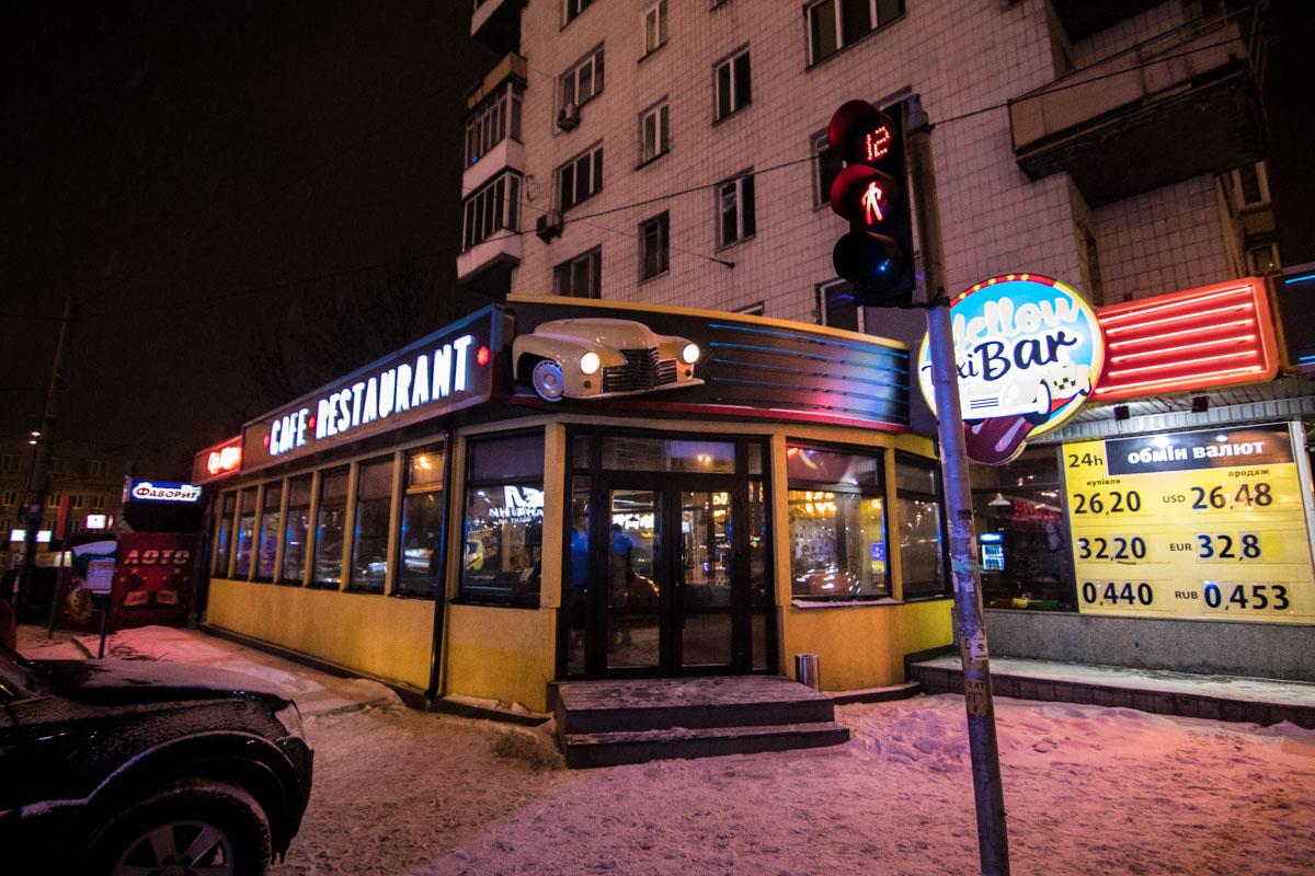 Конфликт произошел возле Yellow taxi bar