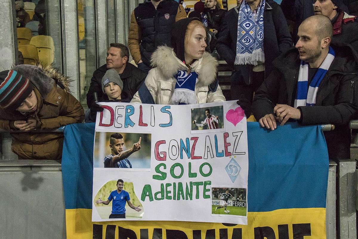 Гонсалесу фанаты принесли плакаты