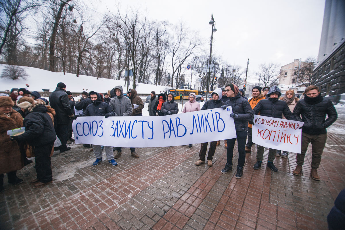 Там же проходил еще один митингв поддержку улиток