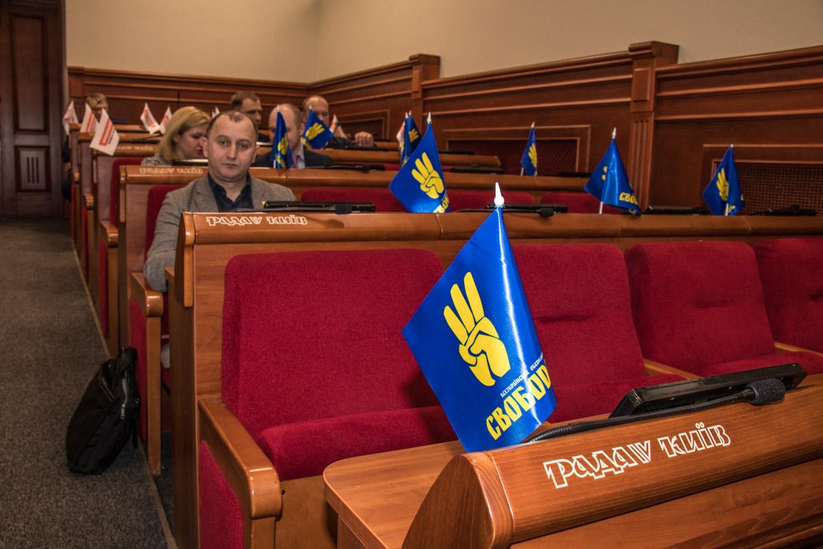 Кроме чиновников КГГА, в мероприятии приняли участия представители Киевсовета, Минрегиона и других государственных учреждений и организаций