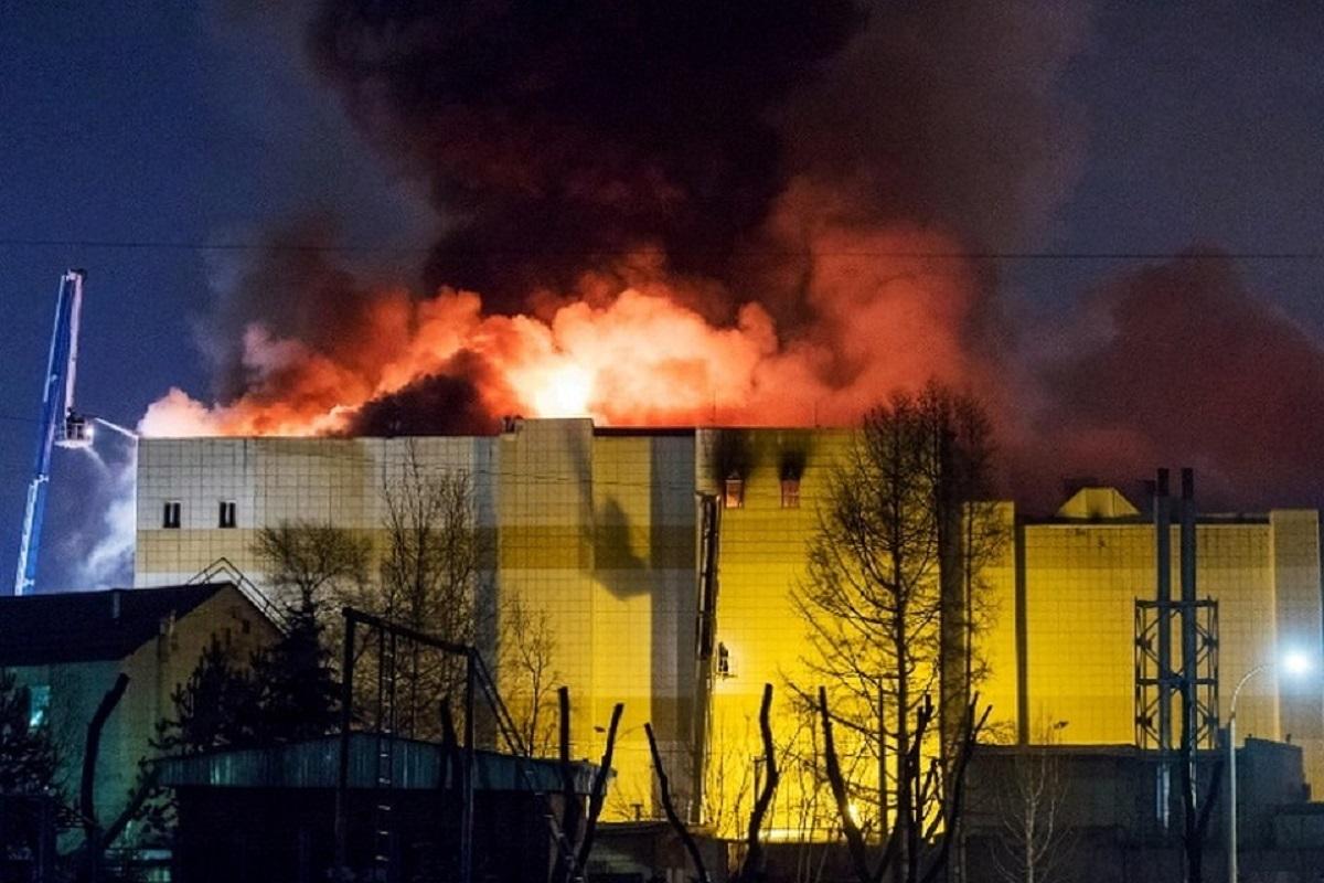 В российском Кемерово нашлись трое пропавших во время пожара в ТЦ