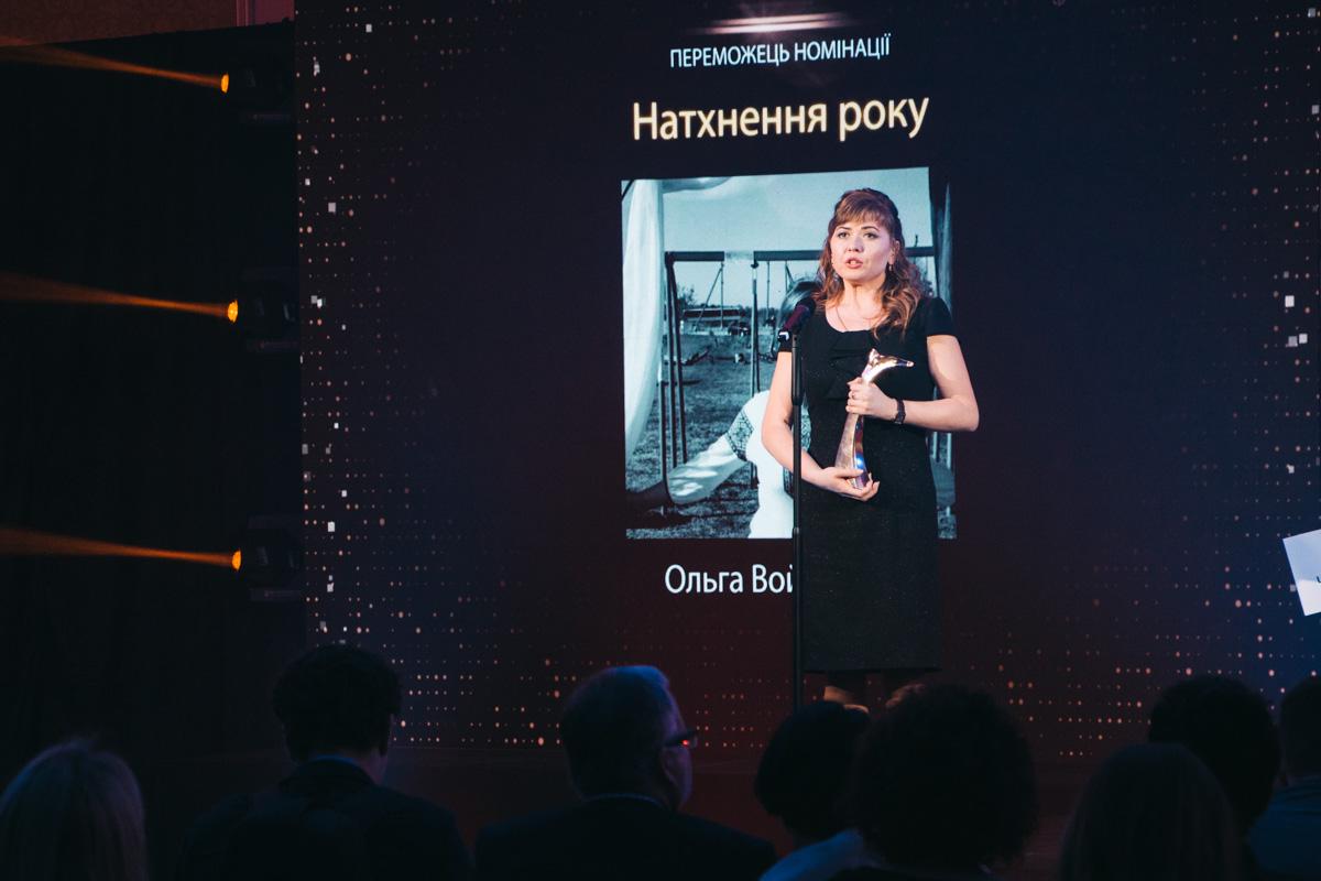 Ольга Войникова