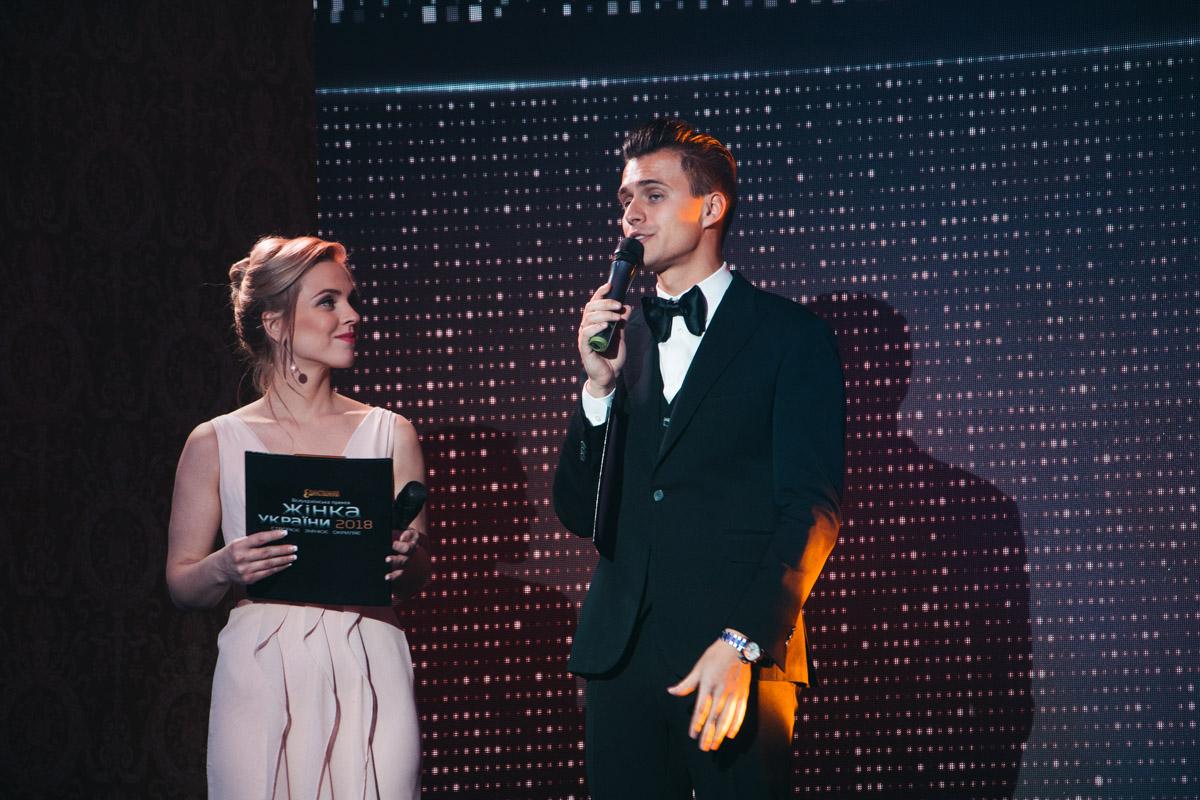 Ведущие праздника – Александр Скичко и Светлана Катренко