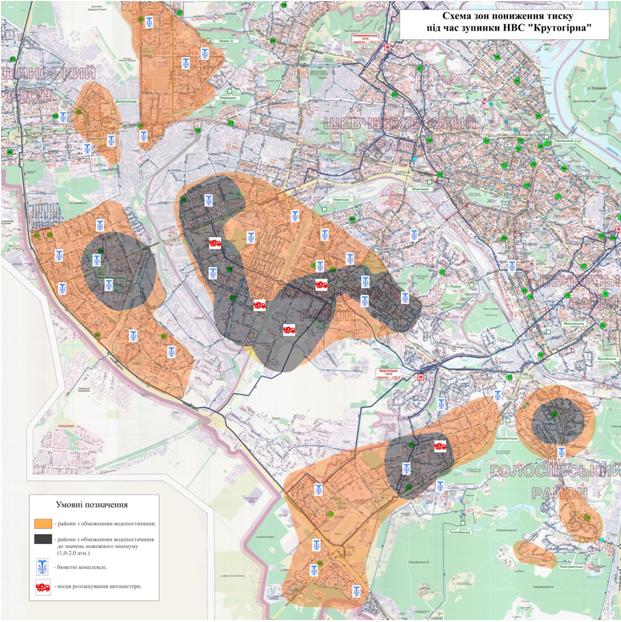Карта отключения воды в районах Киева