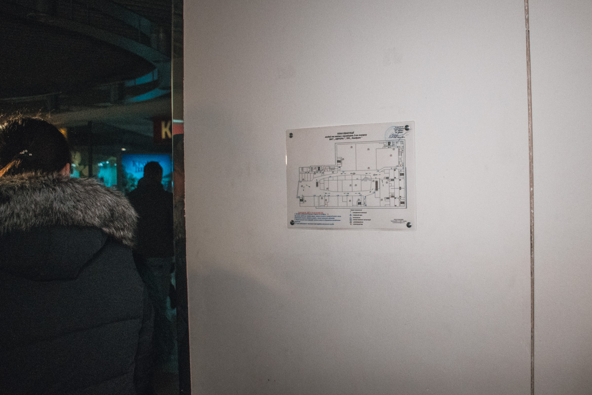 План эвакуации с ТЦ Квадрат