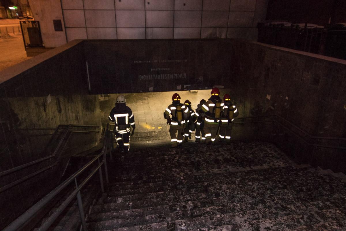 По легенде горел второй вагон поезда