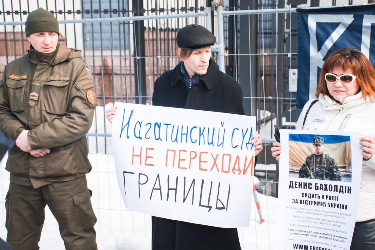 Под зданием посольства РФ прошла акция в поддержкуполитзаключенного Дениса Бахолдина