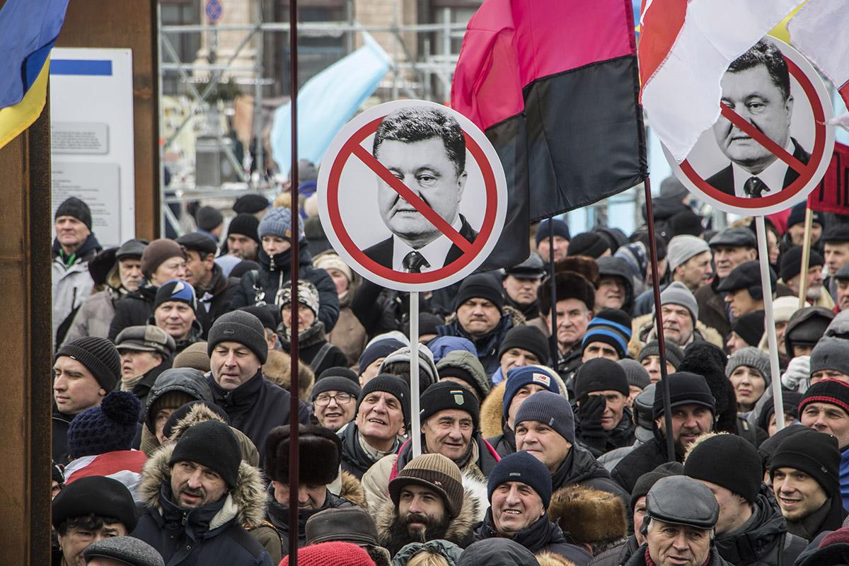 2-х приверженцев Саакашвили задержали наакции протеста вКиеве