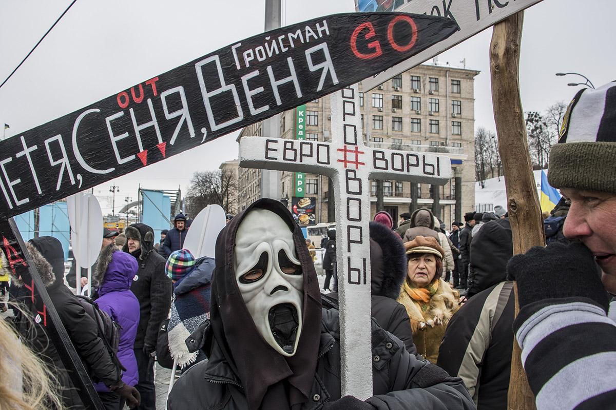 «Рух нових сил»: ВКиеве недали установить сцену для антипрезидентского марша